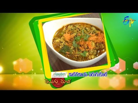 Kakarakaya Perugu Kura | Telugu Ruchi | 6th September 2018 | ETV  Telugu
