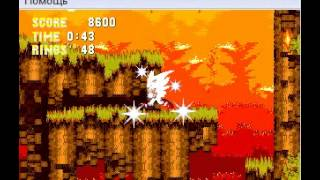 Sonic 3 & Knuckles - Angel Island