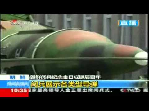 North Korea  New Long Range Inter-Continental Ballistic Missile  15/4/12