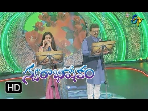 Lipileni Song   SP Balu,Sravana Bhargavi Performance   Swarabhishekam   28th January 2018