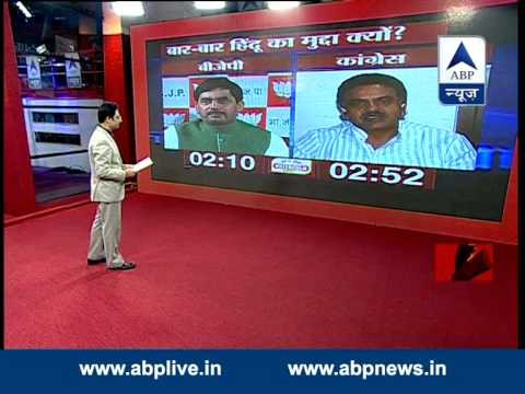 LIVE Debate: Why is 'Hindu' repetitive issue?