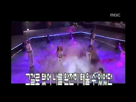 Lim Chang - jung - Again, 임창정 - Again, MBC Top Music 19970726