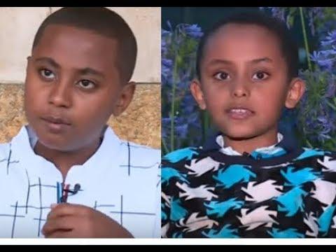 The Two Amazing Ethiopian Kids Robel and Dagmawi