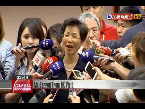 Presidential Office denies former President Ma Ying-jeou permission to attend HK banquet