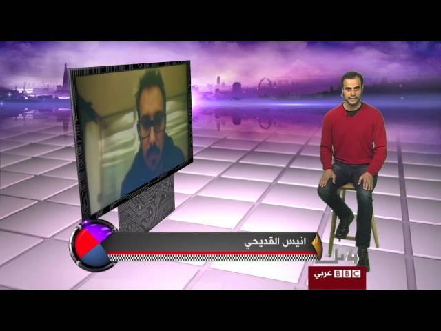برنامج 4تك - الحلقة 201
