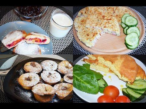 С чего начинается наше утро :) Завтрак
