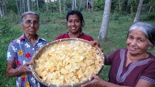 Potato Chips prepared in my Village by Grandma, Mom and Daughter ❤ Village Life