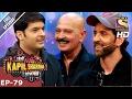 The Kapil Sharma Show - दी कपिल शर्मा शो- Ep-79 - Team Kaabil In Kapil's Show–4th Feb 2017 thumbnail