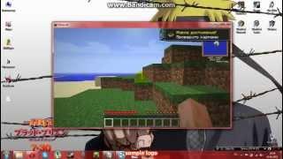 Как создать сервер в minecraft 1.5.2 Через Hamachi