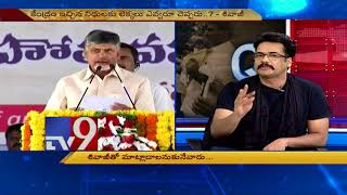 Full Video : Question Hour With Hero Sivaji On AP Special Status Row