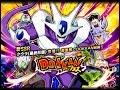 505 STONES SUMMON Final Form Cooler Dokkan Fest Banner Summons DBZ Dokkan Battle mp3