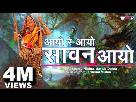 Aayo Re Aayo Sawan - Super Hit Saawan Season Songs Of Rajasthan video