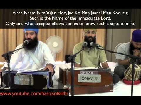 Japji Sahib English Katha: 12th to 15th Pauris - O Mind, Follow the Pure Name