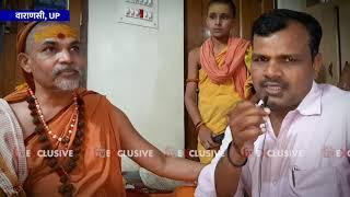 देश के दूसरे बड़े स्वामी शंकराचार्य का MODI पर फूटा गुस्सा,  मोदी का PM बनना नामुमकिन
