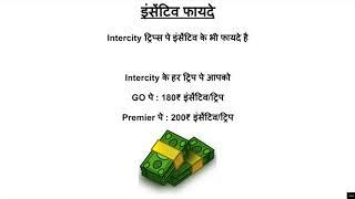 Intercity Mumbai Training - New
