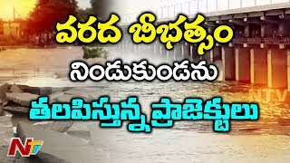 More Rains Expected to Hit Telugu States | Massive Flood Increases Water Level in Projects | NTV