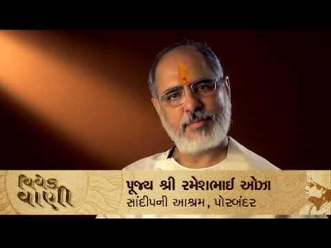 Vivek Vani - Shikshan