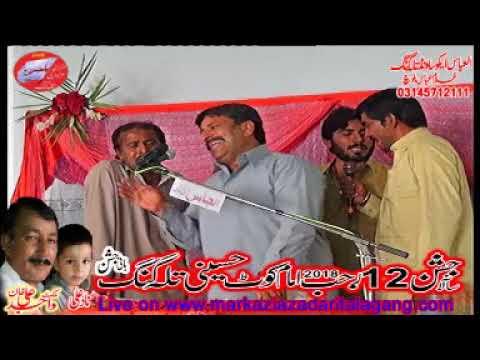 zakir Azhar Bloch Jashan 12 Rajab 2018 Talagang