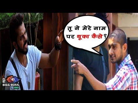 Bigg Boss 12 : Deepak Thakur Badly Angry On Sreesanth | श्रीसंत पर भड़के दीपक | BB 12 Day 31
