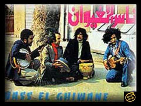 Nass ELghiwane - ghir khoudouni