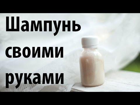 Как сделать натуральный шампунь своими руками