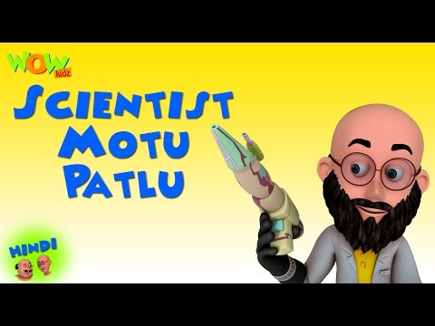 Scientist Motu Patlu - Motu Patlu in Hindi - 3D Animation Cartoon for Kids -As on Nickelodeon thumbnail