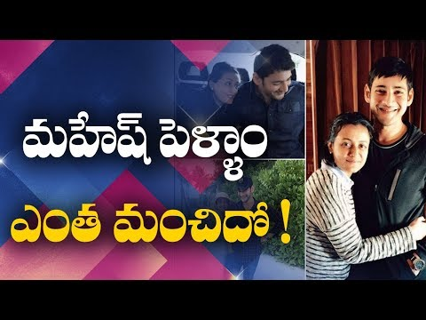 Namrata Shirodkar Is Celebrating Her 47th Birthday In Hyderabad   ABN Telugu