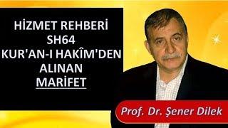 Prof. Dr. Şener Dilek - Hizmet Rehberi - Sh64 - Kur'an-ı Hakîm'den Alınan Marifet