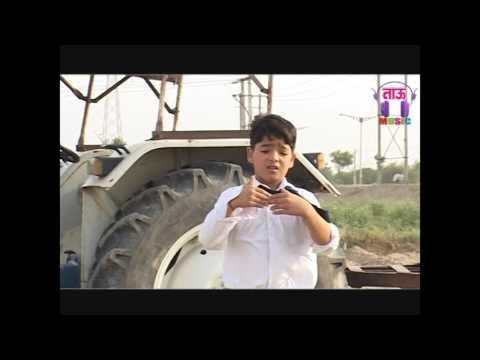 में कांवड़ लाऊँगा ओ भोले ॥ New kawad Song 2016    Latest Shiv Bhajans
