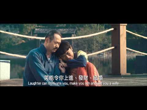 笑功震武林 (Princess and Seven KungFu Masters)電影預告