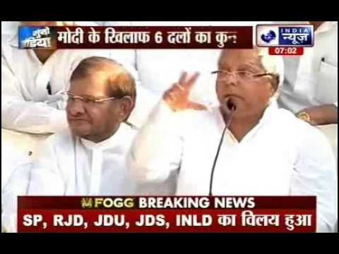 As Janata Parivar parties merge, BJP calls them political warlords