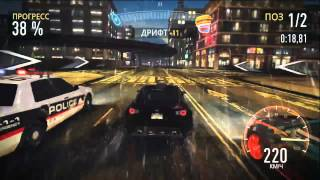 Need for Speed No Limits(Galaxy S4 I9505)
