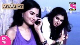 Adaalat - अदालत - Khel Khel Mein - Episode 78 - 10th December 2016