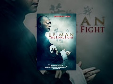 Ip Man: The Final Fight Image 1