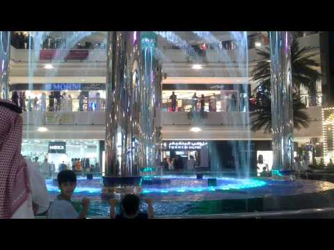Rashid mall in al-khobar fountain