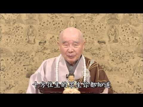 Kinh Vô Lượng Thọ (Phẩm 6, Tập 2) (Giảng Tại Đài Loan, 2015)