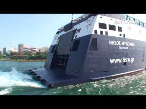 Departure of ferry NISSOS MYKONOS in Piraeus