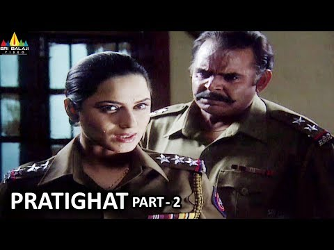 Horror Crime Story Pratighat Part 2 | Aatma Ki Khaniyan | Sri Balaji Video