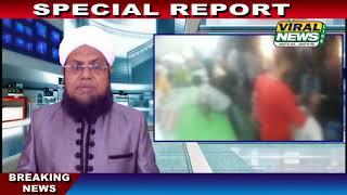 9 Aug, खामगाव जमीअत उलमा ने मराठा आंदोलन को सपोर्ट किया: Viral News Live  from Viral News Live