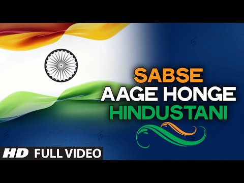 Suno Gaur Se Duniya Walo | Full Video Song | Independence Day...