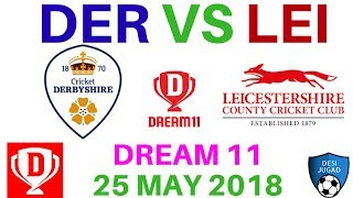 DER vs LEI Dream 11 Cricket English Cup 25 May 2018 der vs lei dream 11 today probable 11 playing 11