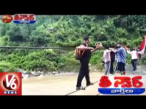 Villagers Facing Problems With Lack Of Bridge, Crossing River In Dangerous Situation | Teenmaar News