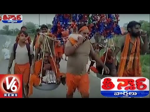 Kanwar Yatra : Four Brothers Carried Their Parents On Shoulders | Teenmaar News | V6 News