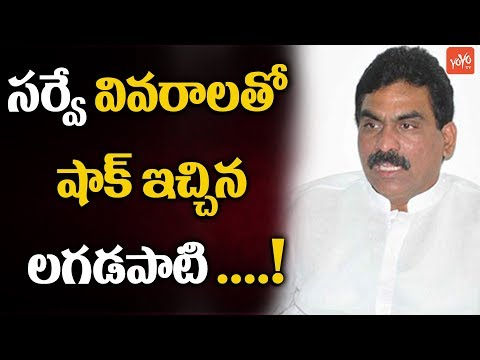 Lagadapati Rajagopal Gives Clarity About Survey Reports | Telangana | KCR | KTR | YOYO TV Channel