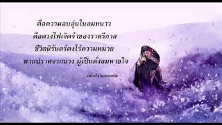 chinese song - 45 เพลงจีน