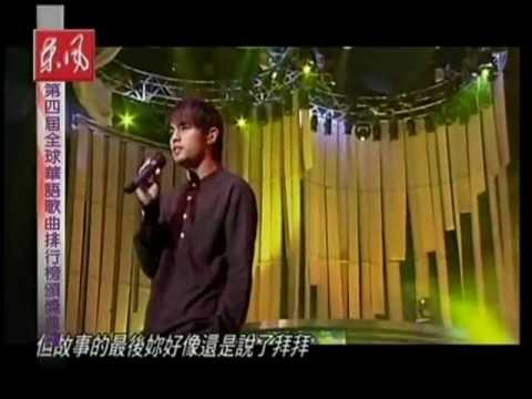 [HQ] 周杰倫 - 晴天 / Jay Chou - Clear Day (Live '04)