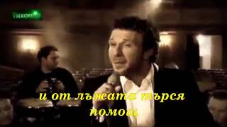 Янис Плутархос - Страхувам се за себе си