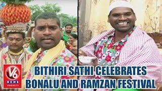 Download Bithiri Sathi Celebrates Bonalu And Ramzan Festival | Funny Coversation With Savitri | Teenmaar News 3Gp Mp4