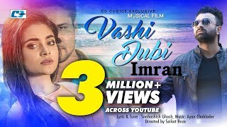 Vashi Dubi | Imran | Azad | Rothshi | Official Video | Bangla New Video Song 2017 | Full HD