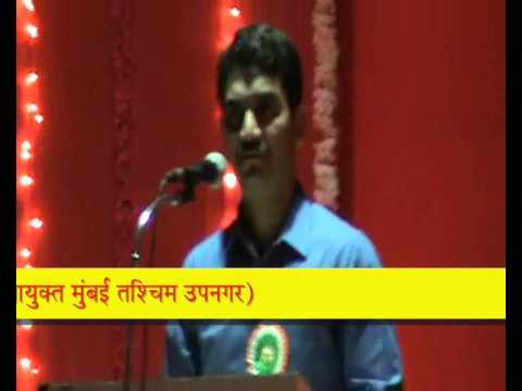 Vishwas Nagare Patil video